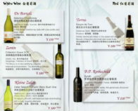 yangshuo-village-inn-bar-wine4