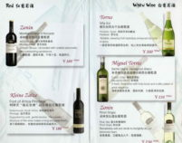 yangshuo-village-inn-bar-wine2