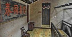 yangshuo-village-inn-yangshuo-boutique-hotel-farmhouse-loft-room-stairs